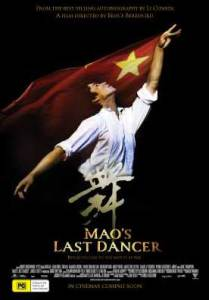 movie-poster-maos-last-dancer